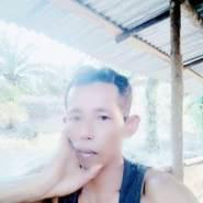 sudarn96362's profile photo