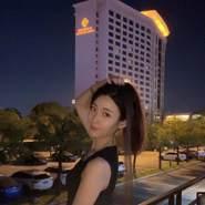 uservanc068's profile photo