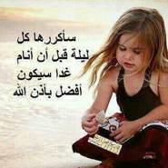 muradsalih1's profile photo
