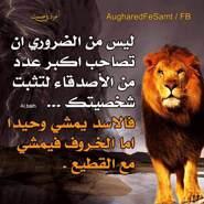 Abedallah87's profile photo
