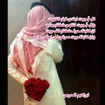 user526879907_Makkah Al Mukarramah_Ελεύθερος_Άντρας