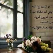 salahmahdi's Waplog profile image