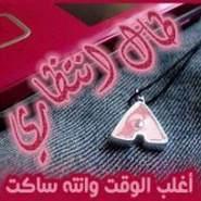 user528439230's profile photo
