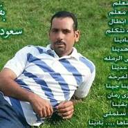 aboshaheen2's profile photo