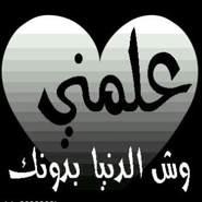 al_harthi394's profile photo