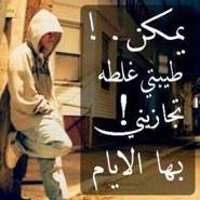 khaled_abnos's profile photo