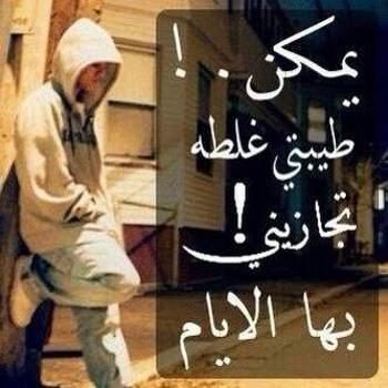 khaled_abnos_Hawalli_Single_Male