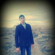 esed1234's profile photo