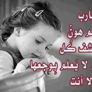 user914466459's profile photo
