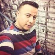 suchitecarreraleonar's profile photo