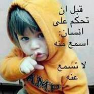 user162322209's profile photo
