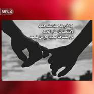nasserabdalraheem's profile photo