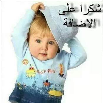user28674132_Al Qahirah_Kawaler/Panna_Mężczyzna