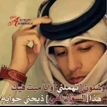 user63985751_Al Farwaniyah_Single_Male