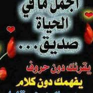 fawassaleh's profile photo