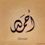Ahmadalmaany's profile photo