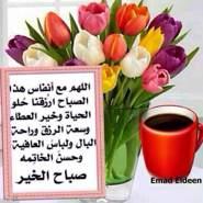 noor894's profile photo