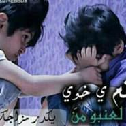 alsohari019_28's profile photo