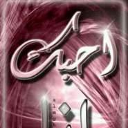 nabeelalbadwawi's profile photo