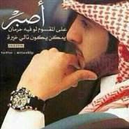 user394842566's profile photo