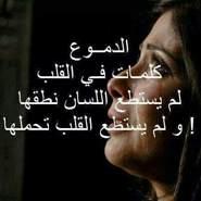 user208687407's profile photo