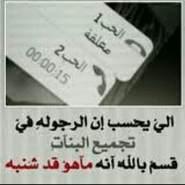 Heema019's profile photo