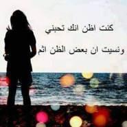 user235517882's profile photo