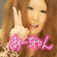 nana_ayumi_kazuya_86's profile photo