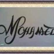 mohammadobeidat's profile photo