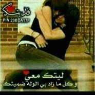 user903221647's profile photo