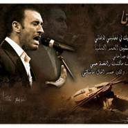elza3em2010's profile photo