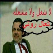 faisal407's profile photo