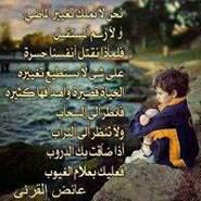 ahamedhassan713's profile photo
