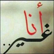 baghareeb2013's profile photo
