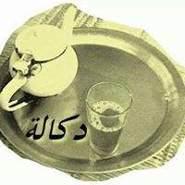abdelwahedbyad's profile photo