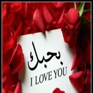 ramadn1979441's profile photo
