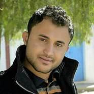 ahmad94827's profile photo