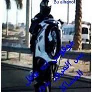 user445567863's profile photo