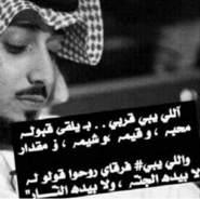 Ameer_Alabsi's profile photo