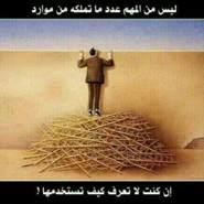 faisal_42_9's profile photo