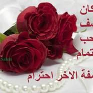 alhiamalhiami's profile photo