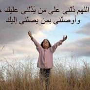 mohammed_alomery's profile photo