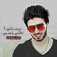 majed_hrt's profile photo