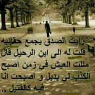 Almosawy29's profile photo