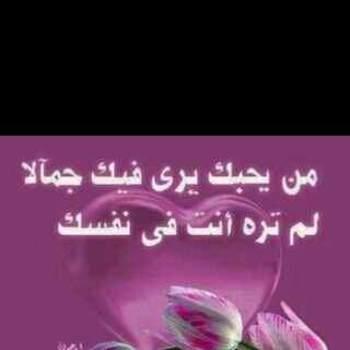 user789481304_Makkah Al Mukarramah_Single_Männlich