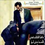 al7jabri83's profile photo