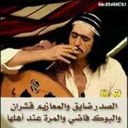 air_mshthe's profile photo