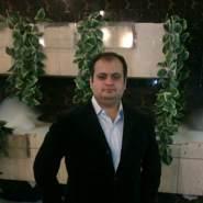 uamir1's profile photo