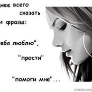 nefertary0's profile photo