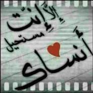 saad98889's profile photo